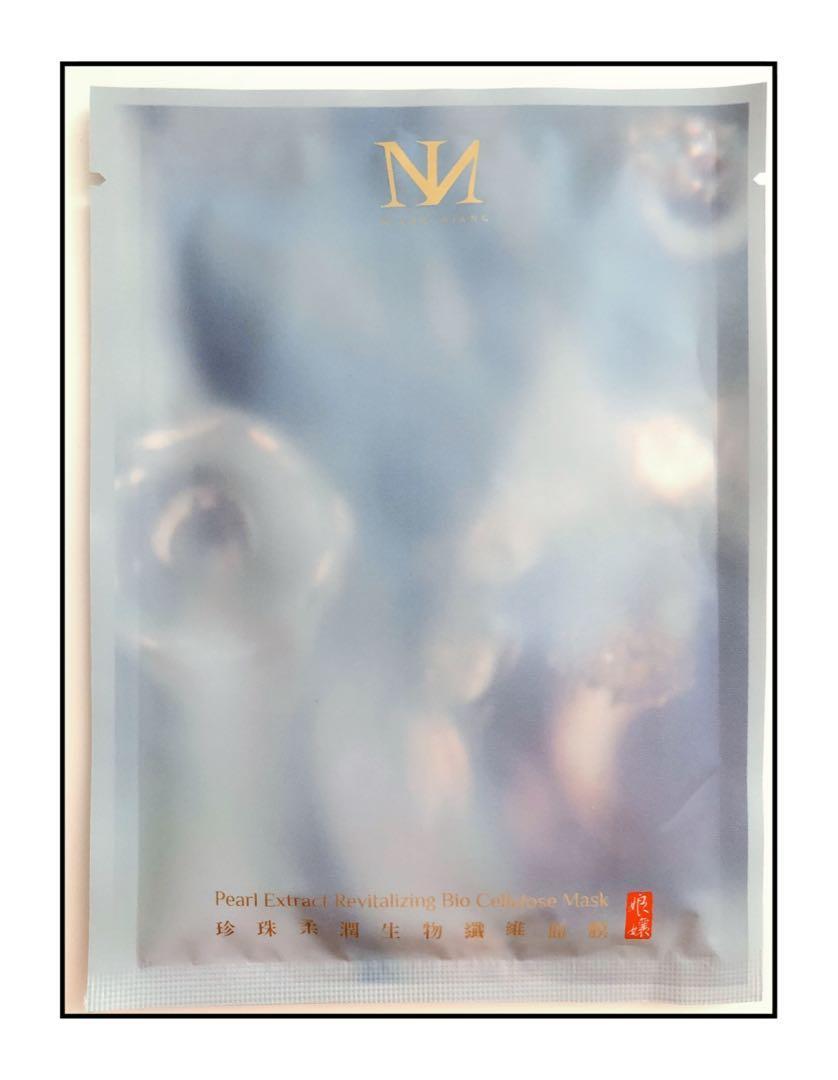 娘孃面膜/珍珠柔潤生物纖維面膜