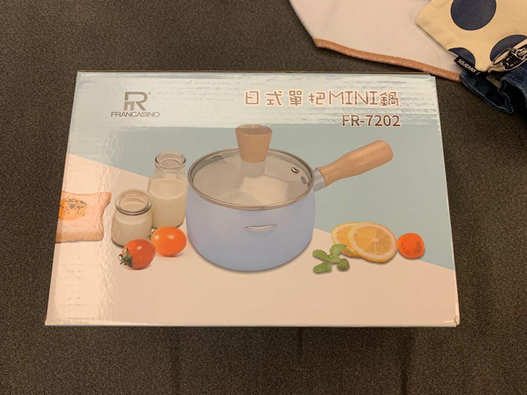 日式單把 Mini鍋