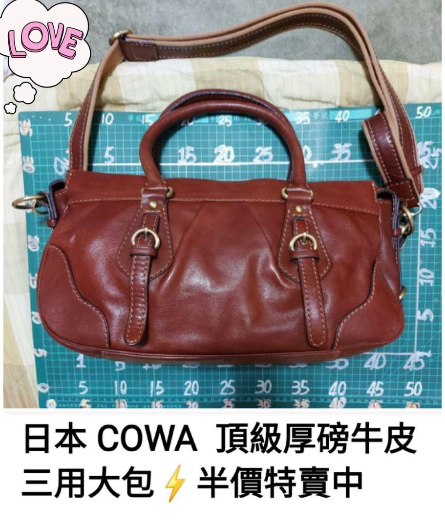 全新COWA大型肩斜兩用背包/真品