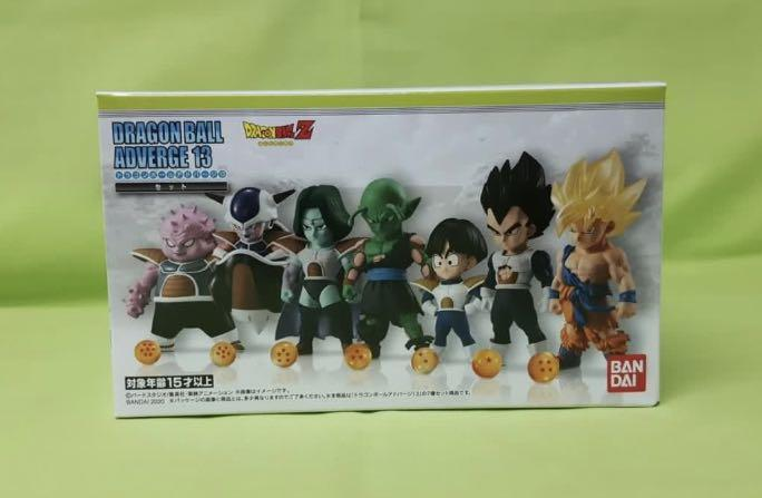 Dragon ball Z GT Adverge 13  7 kinds complete set Figure BANDAI In stock