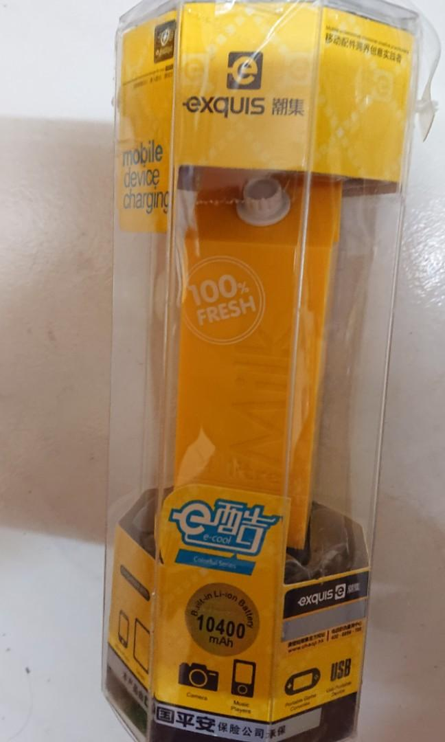 帳號內物品可併單 exquis潮集 蘋果果三星手机牛奶盒 創意可爱行動電源10400毫安 橘黃色Milk carton power bank生日禮物聖誕禮物