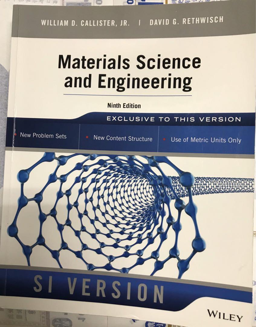 材料科學與工程導論Materials science and engineering