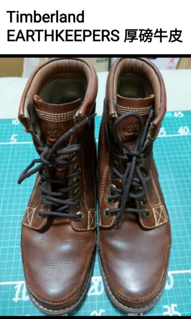 Timberland EAREHKEEPRS輕量牛皮中筒靴