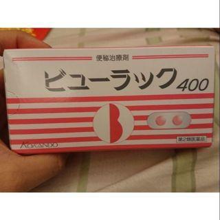 ◆現貨◆小粉紅便秘丸