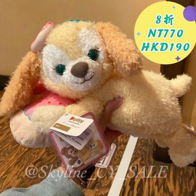 預購香港迪士尼曲奇趴睡款玩偶