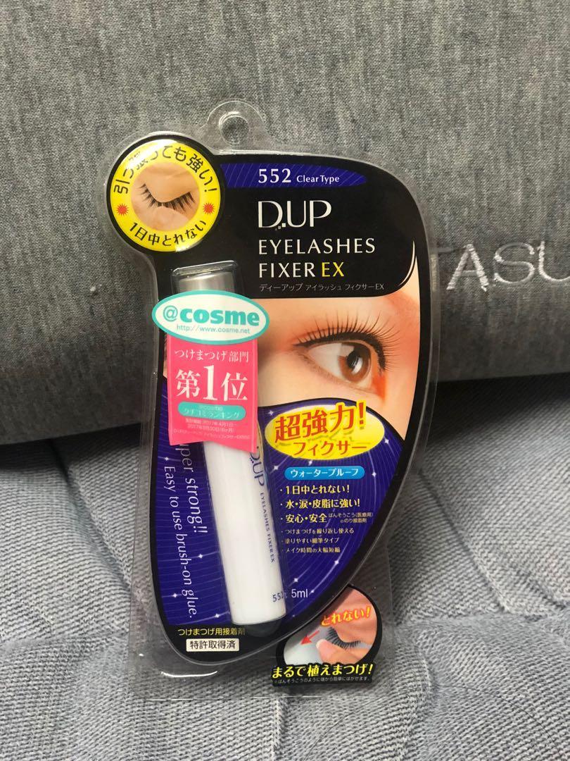 假睫毛膠水黏著劑(透明)