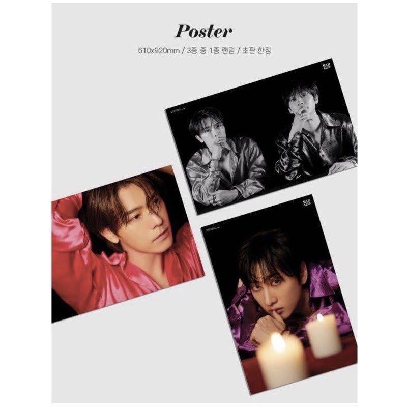 Super Junior D&E BAD LIAR 海報