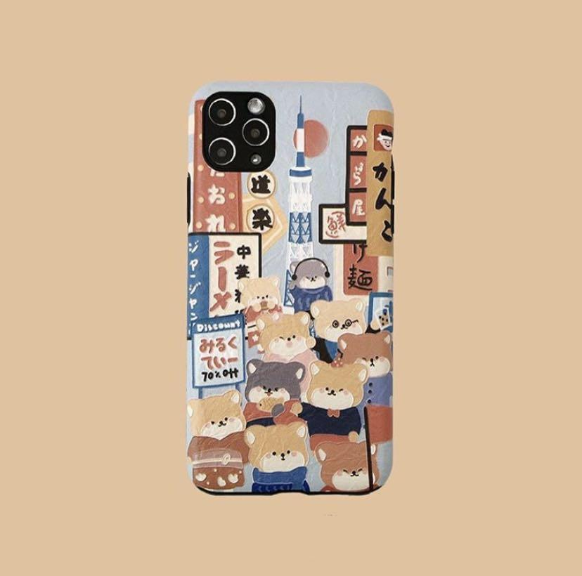 Cute iphone case / casing hp iphone (softcase) #seh047