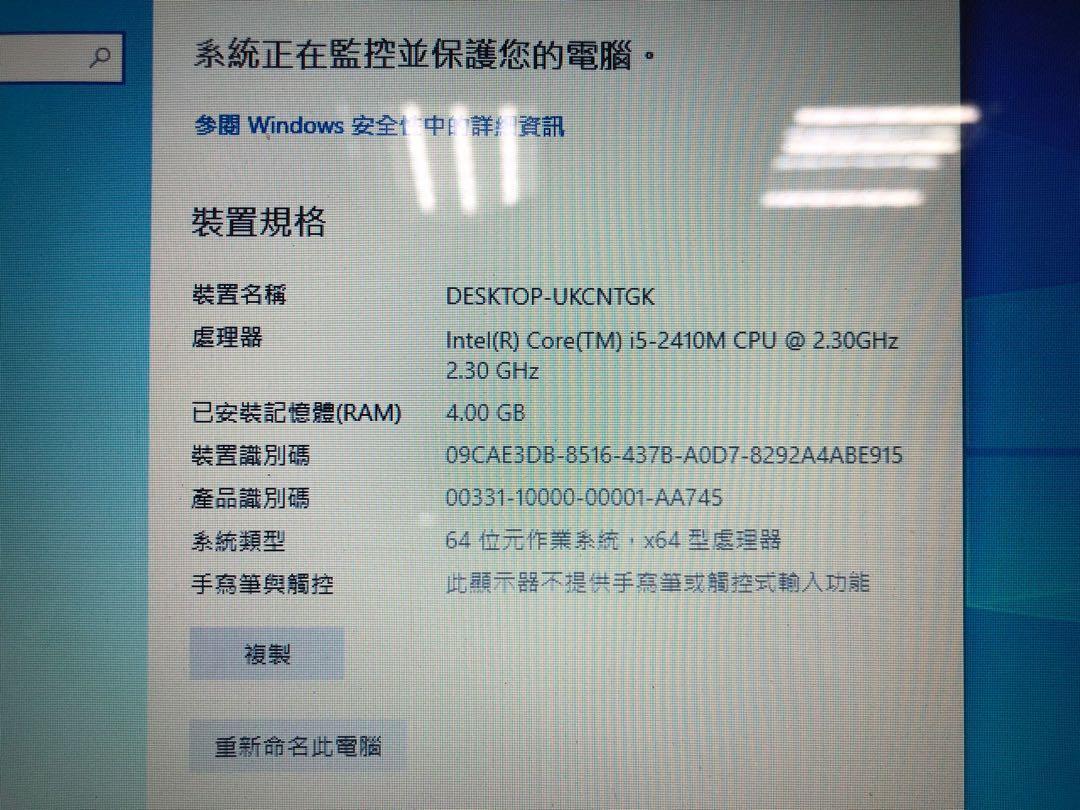 Fujitsu LIFEBOOK LH531筆電