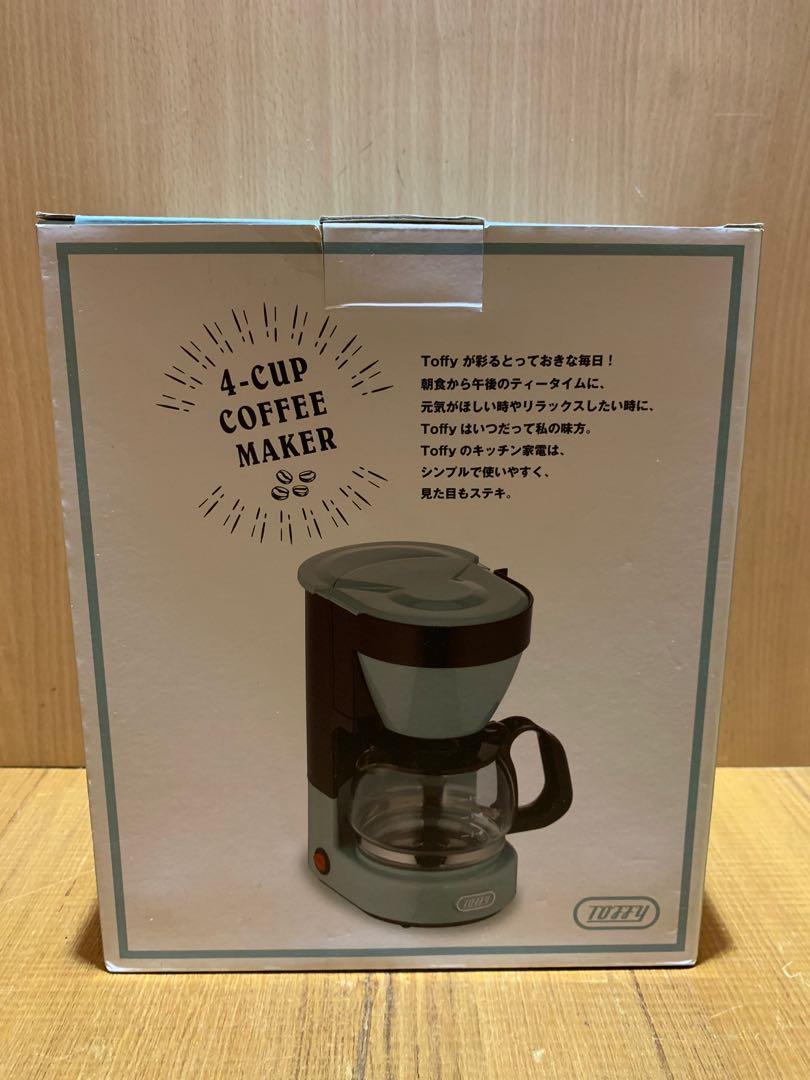 日本Toffy四杯美式咖啡機 K-CM1(PA) 美式咖啡機 咖啡機