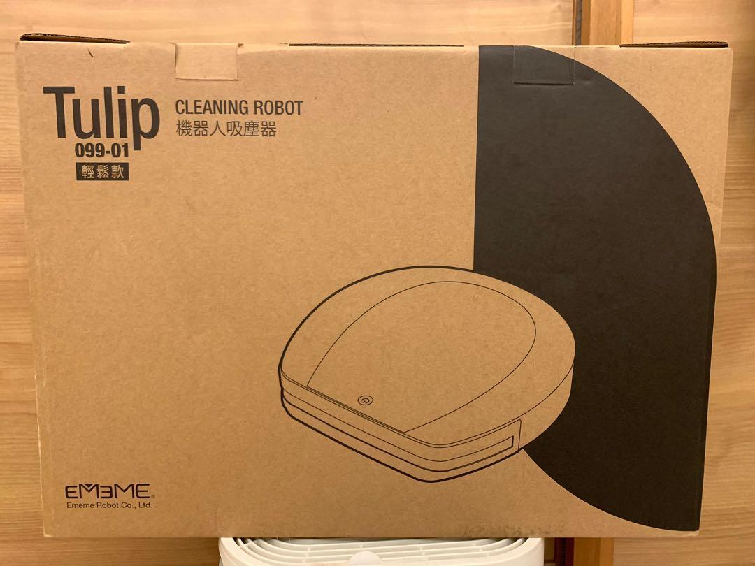 Tulip 機器人吸塵器099-01