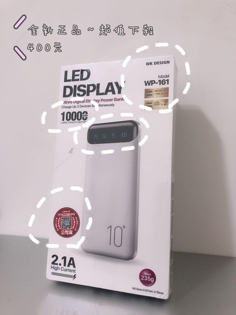 WK DESIGN 10000mah行動電源 全新正品公司貨