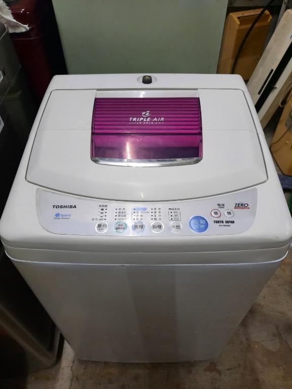 東芝日本進口8公斤洗衣機