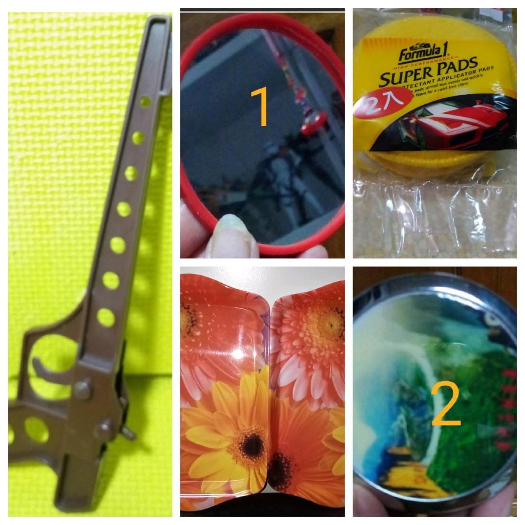 購物贈品(製物盤,海棉球,玩具槍,雙面鏡)