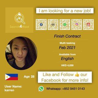 本地完約 請工人姐姐 Domestic Helper / Search4maid User Name: karren / 2021 二月