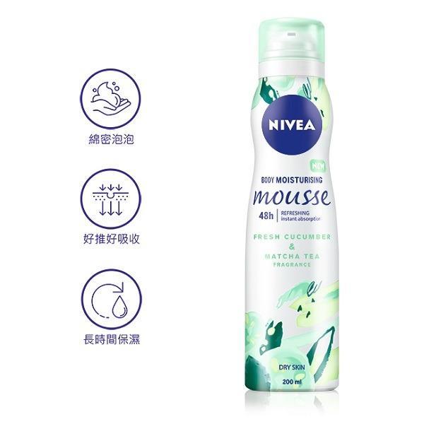 全新 NIVEA妮維雅綿密泡沫身體保濕慕斯-清新抹茶香