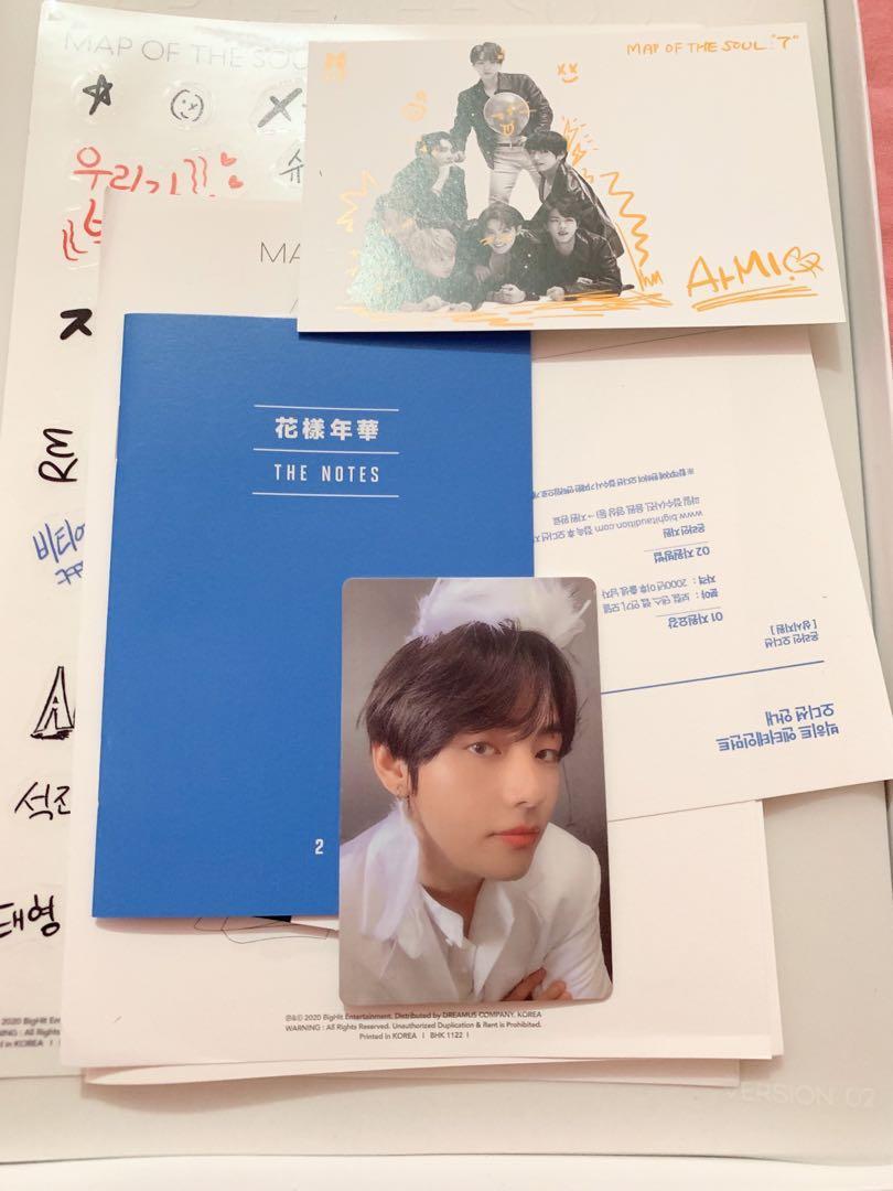 BTS Photocard MOTS 7 Taehyung