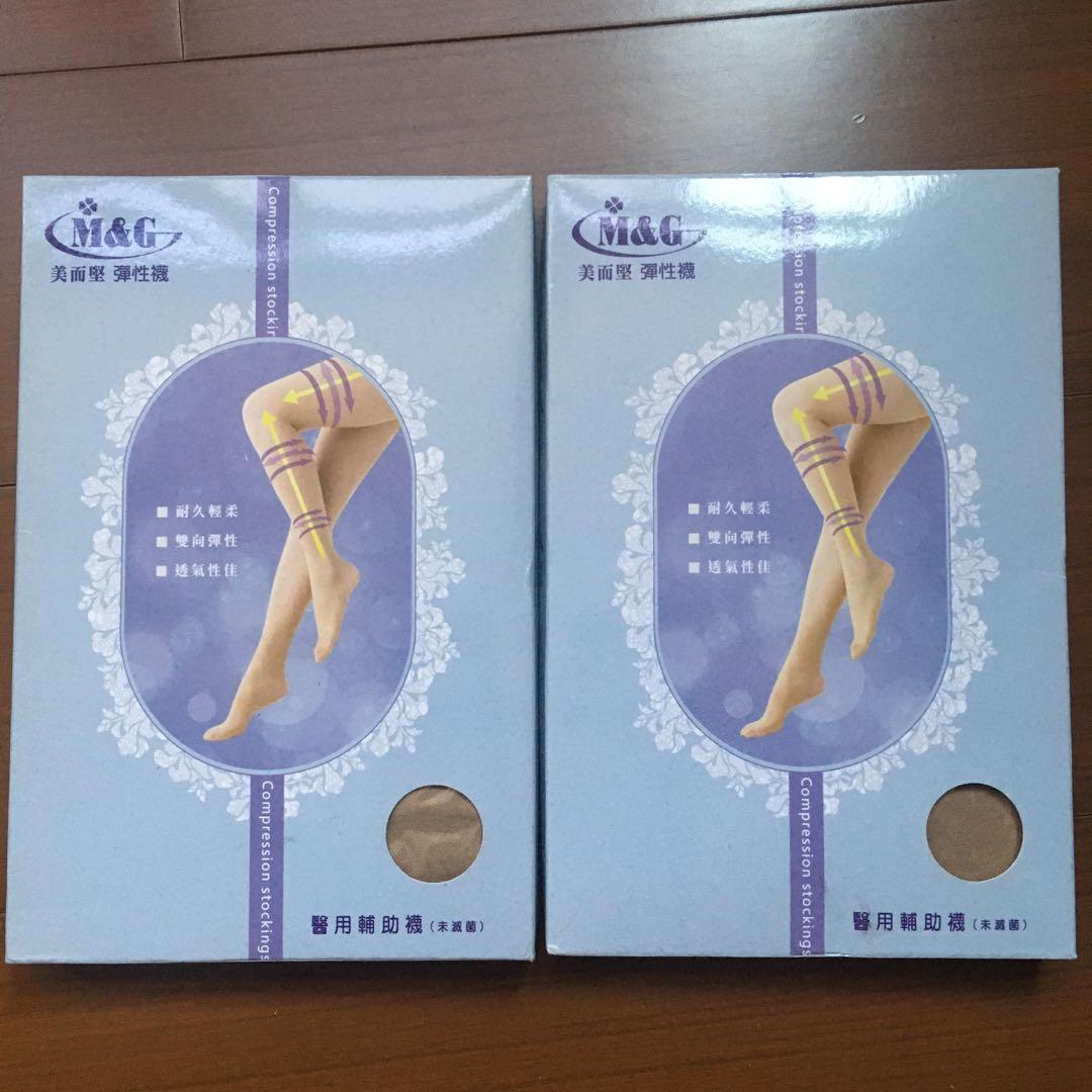 M&G 美兒堅 彈性襪 壓力襪 全新 280DEN