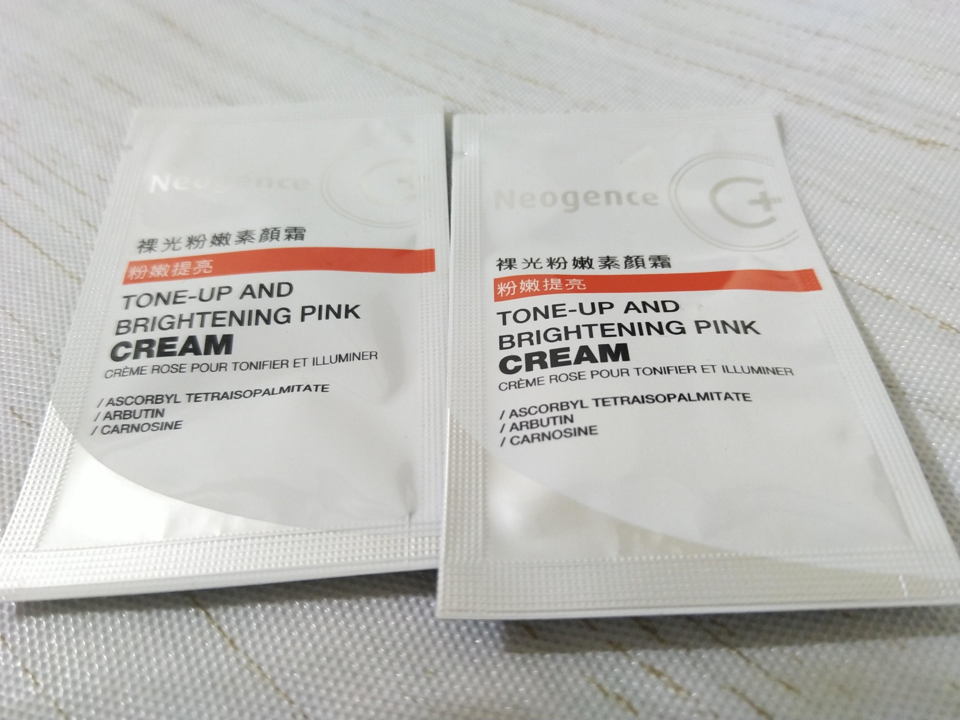 🎁免費送🎁Neogence 裸光粉嫩素顏霜 試用包兩包
