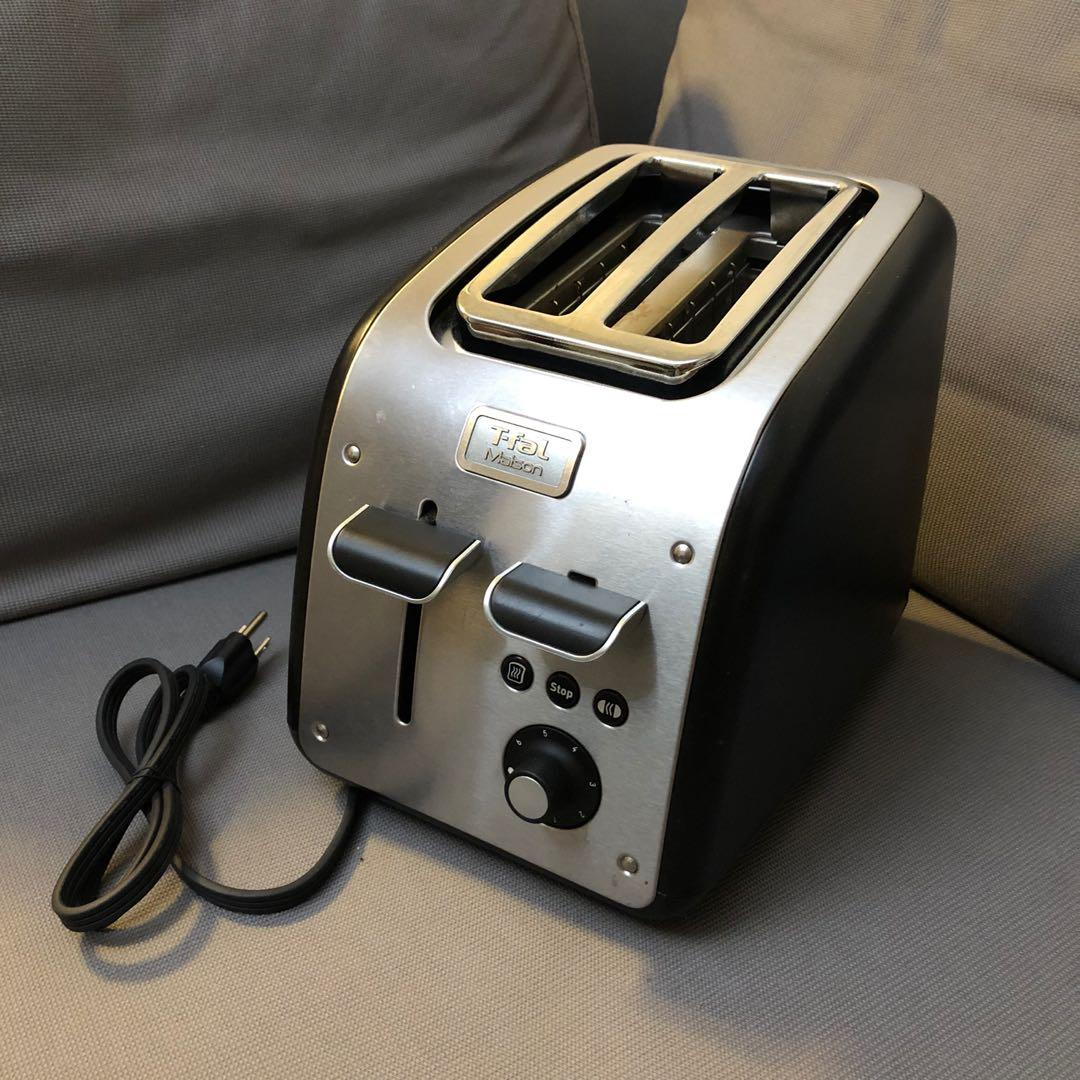 T-fal Maison Stainless Steel Toaster (2-slice)