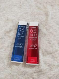 uni 有色筆芯(紅、藍)