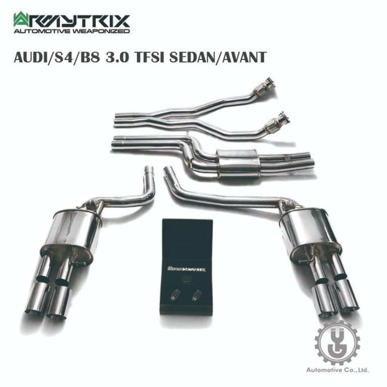 【YGAUTO】Armytrix AUDI/S4/B8 3.0 TFSI SEDAN/AVANT 排氣系統 正品空運