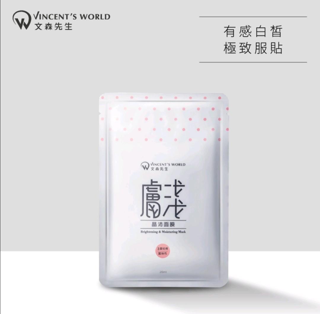 【現貨】文森先生 膚淺晶沛面膜 10片/盒