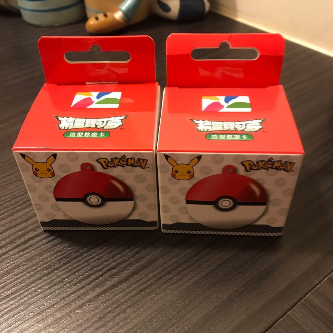 精靈寶可夢 寶貝球 造型悠遊卡3D寶貝球