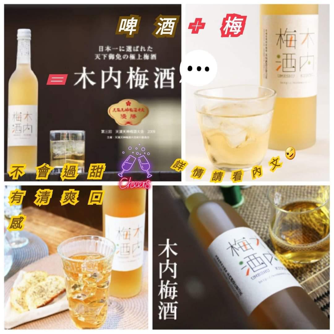 一 梅酒 日本 【徹底比較】梅酒のおすすめ人気ランキング43選【瓶・紙パック別】