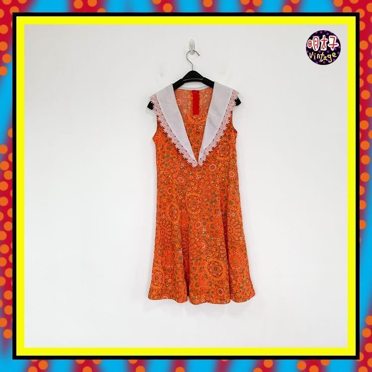 二手 橘白配色 彩色印花 白領 微挺輕薄 傘裙 無內裡 七零年代 古董 洋裝 2C1117 【明太子 古著應召站】