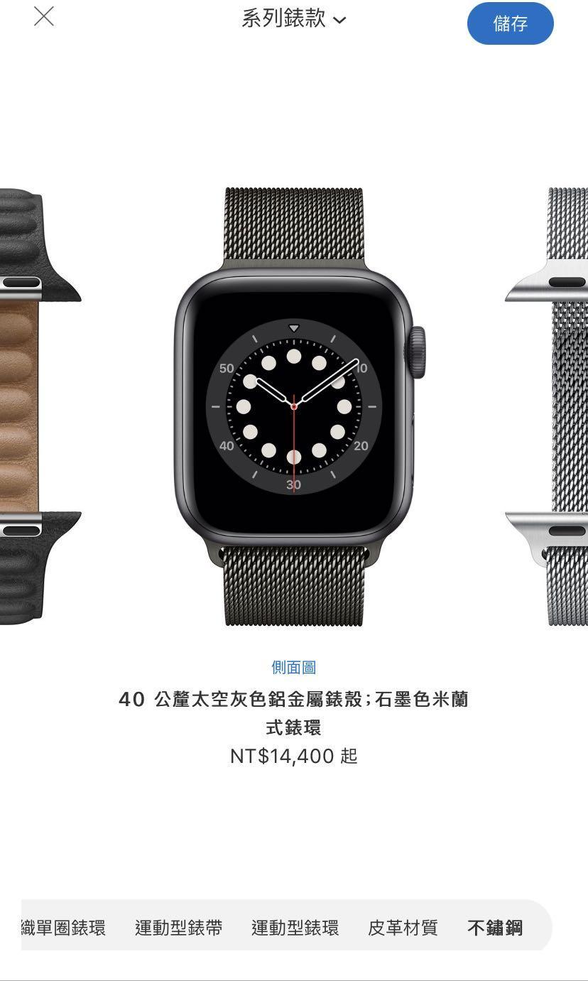 Apple Watch 6 石墨色40