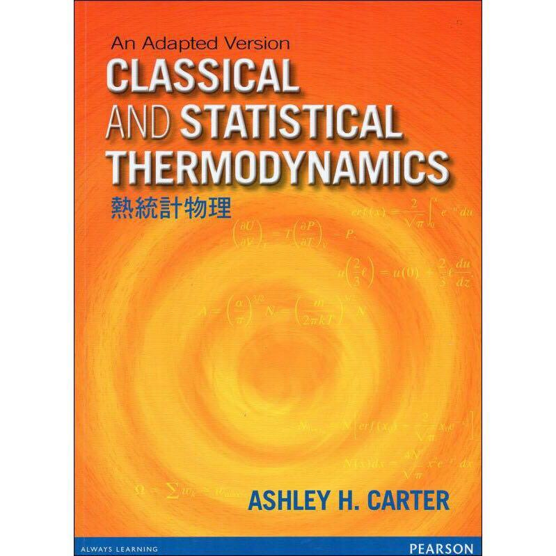 CLASSICAL AND STATISTICAL THERMODYNAMICS(熱統計物理)9789862802717