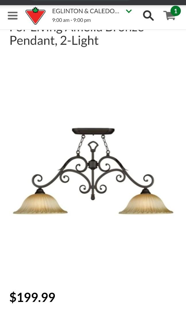 Decorative 2 Light pendant with oil-rubbed bronze and scallop pattern finish