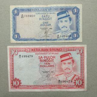 [SOLD] Duit lama Brunei Sa-Puloh, satu ringgit wang kertas