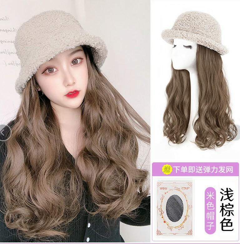 Hair wig with hat