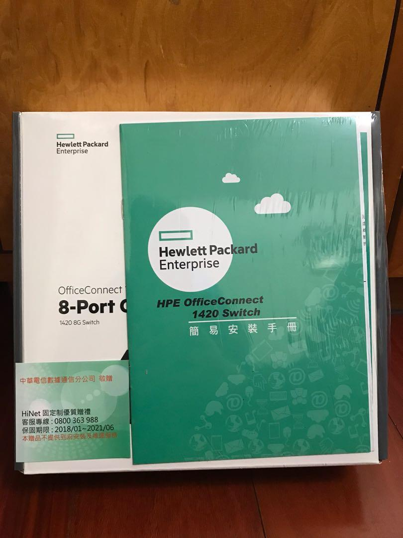 HPE OfficeConnect 1420 8G 乙太網路交換器(JH329A)