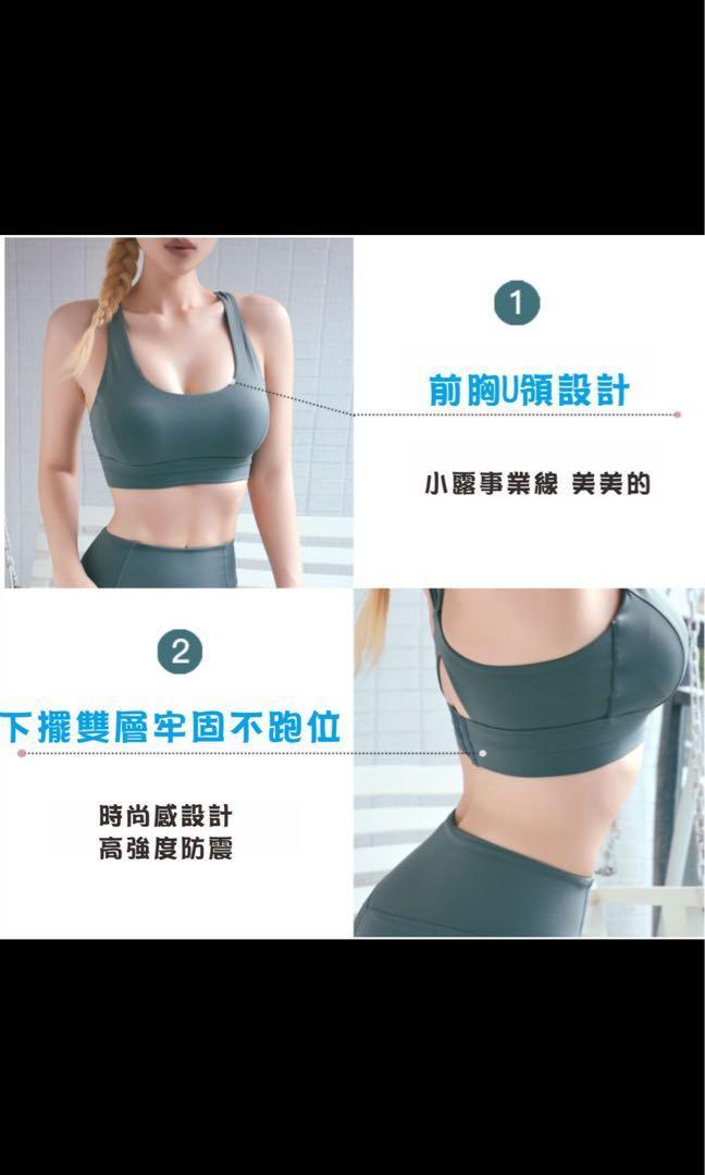 全新美背L號運動內衣健身跑步瑜伽