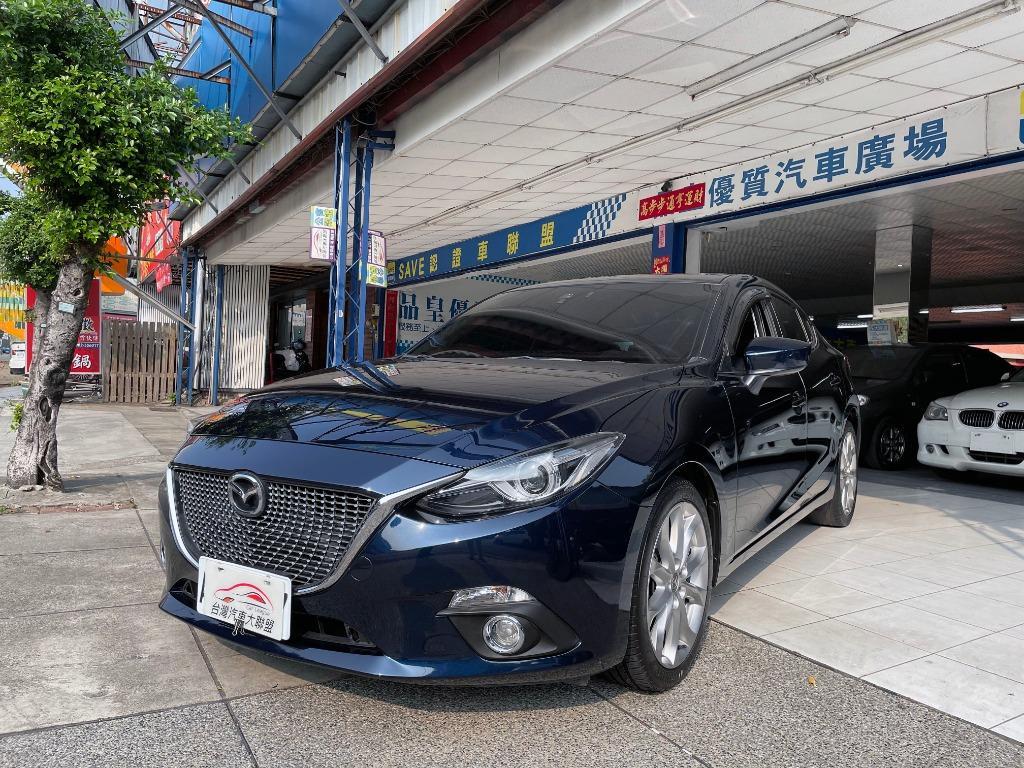Mazda 3 2.0L 2015年 品皇汽車 MAZDA 魂動馬3 頂級版 天窗 盲點 抬顯 定速 恆溫 可全貸