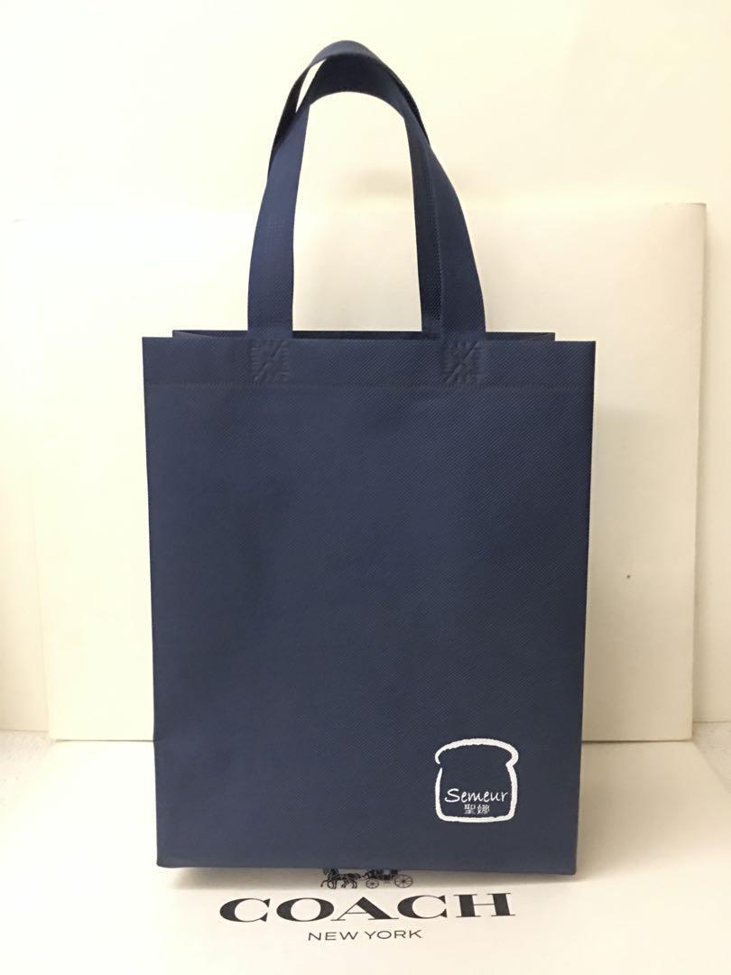 Semeur聖娜深藍色環保購物袋