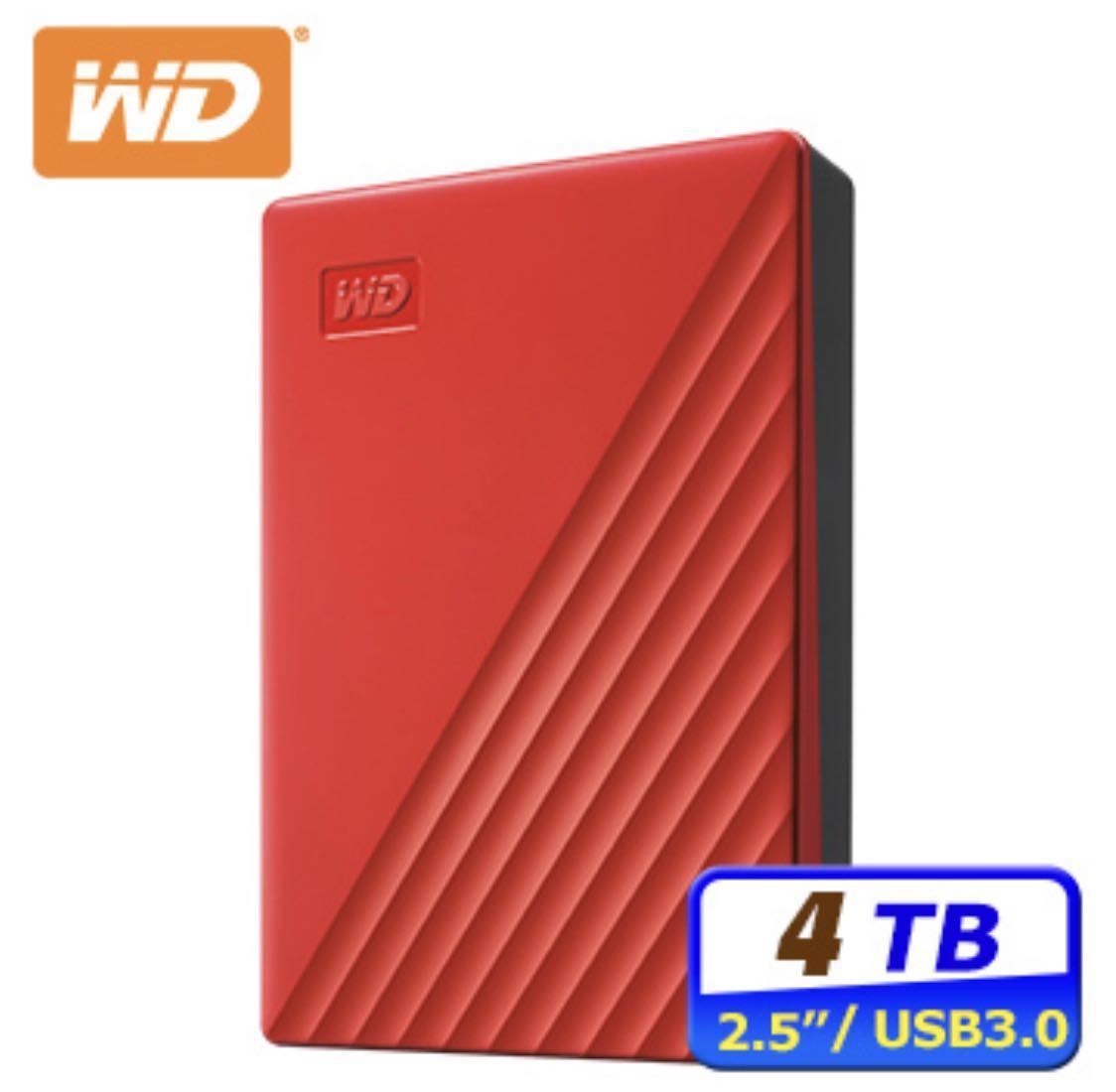 全新品WD My Passport 4TB 2.5吋行動硬碟-紅