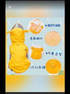 寵物雨衣XXL