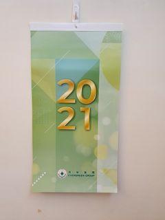 2021年月曆 長榮航空 EVA AIR 長榮集團
