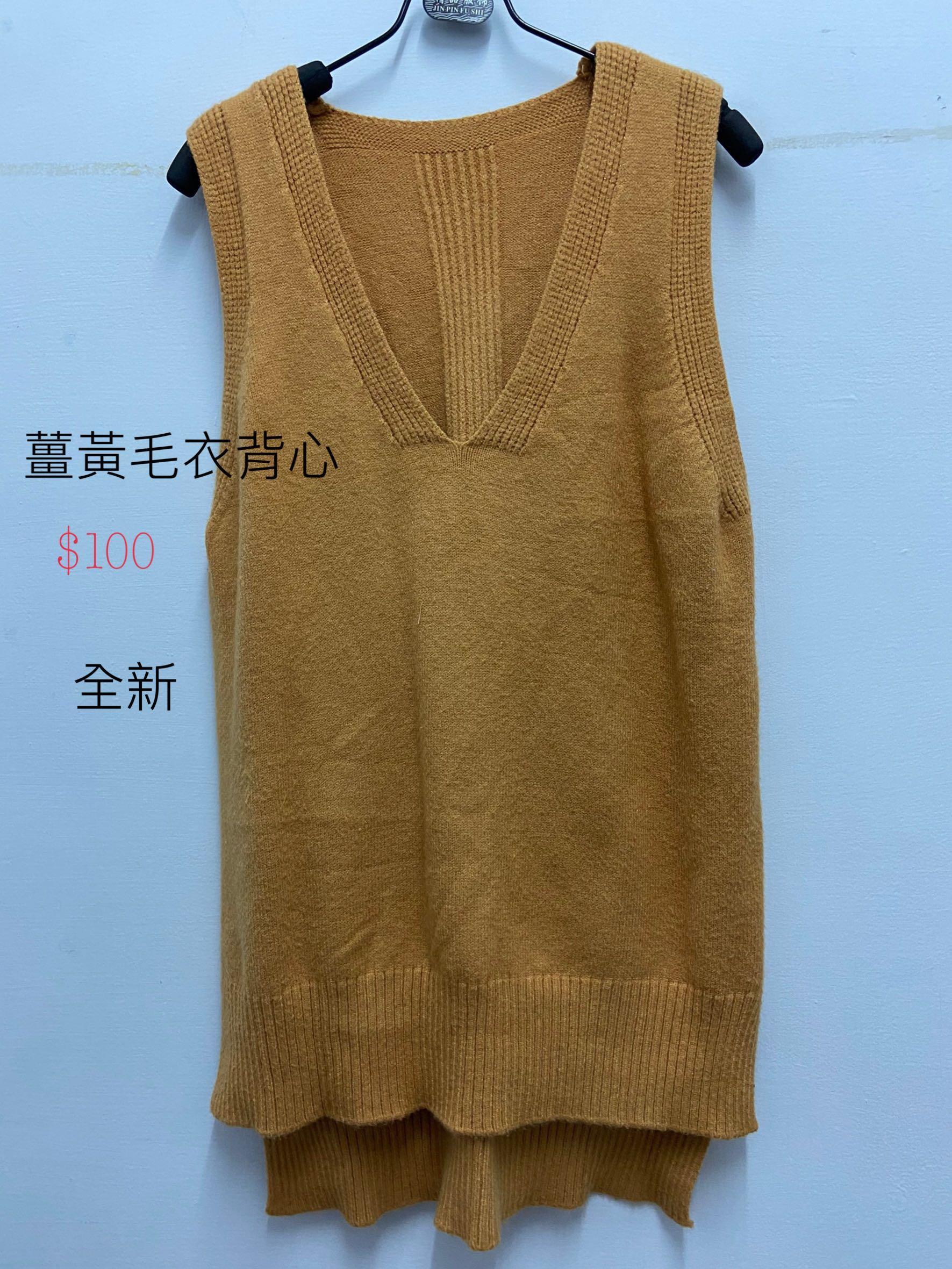 薑黃毛衣背心