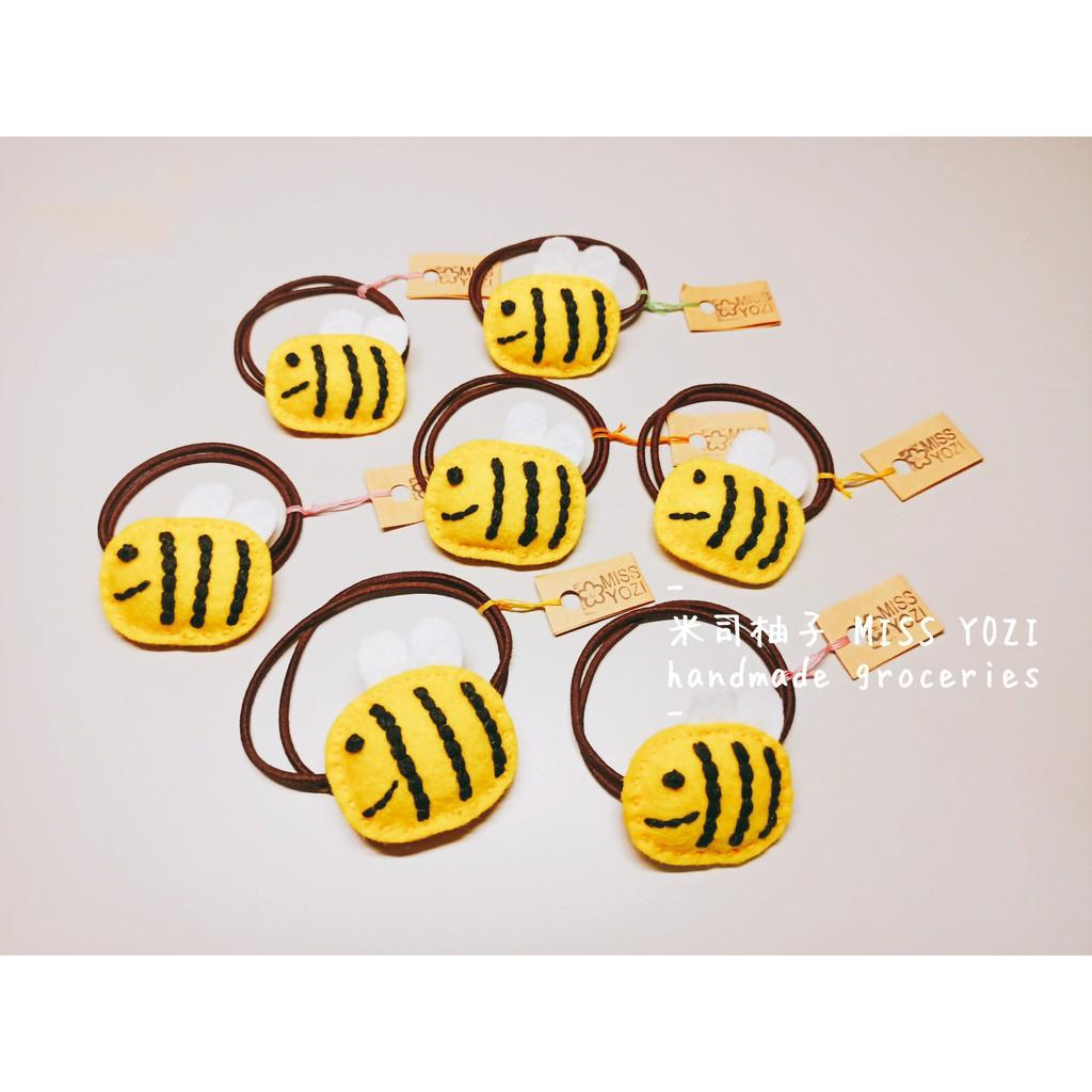 手作  手縫  好用雙圈髮束/可愛蜜蜂 handmade in 🇹🇼