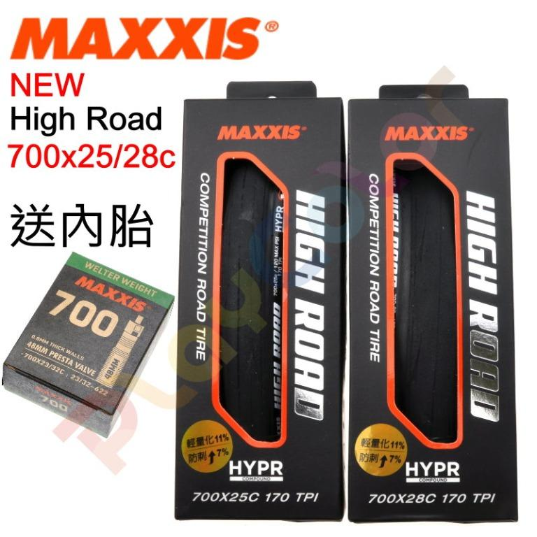 MAXXIS NEW HIGH ROAD 700*25C 28C 外胎 防刺170TPI 一級競賽胎【2023665】