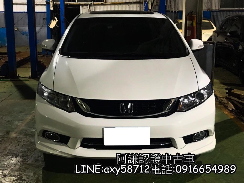 2016 本田Honda K14 9.5代 價錢私訊我
