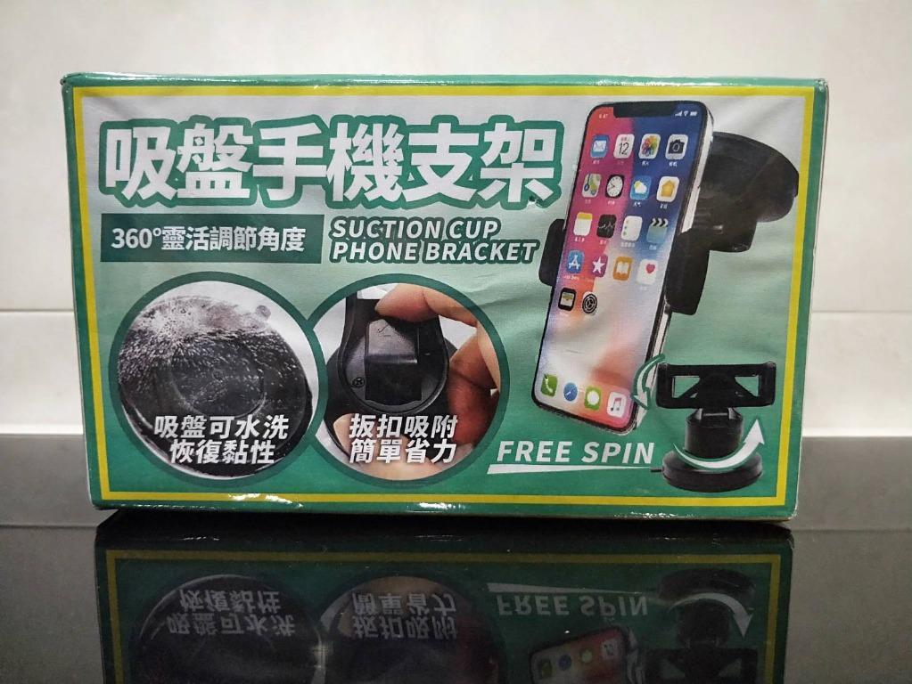 吸盤 手機支架 360度靈活調節角度 SUCTION CUP PHONE BRACKET