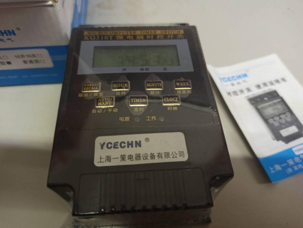 大台北 永和 微電腦 時控開關 YCECHN KG316T 導軌型 220V