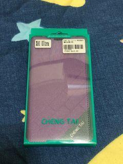 可換物 全新 SONY XA1 Ultra 紫色保護套