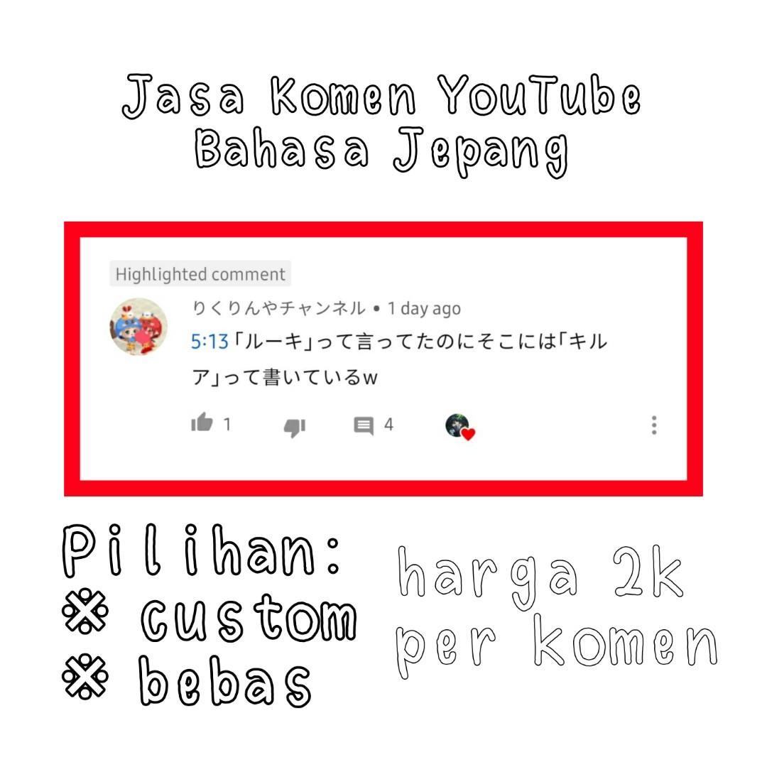 Jasa Komentar Youtube Bahasa Jepang Custom Bebas